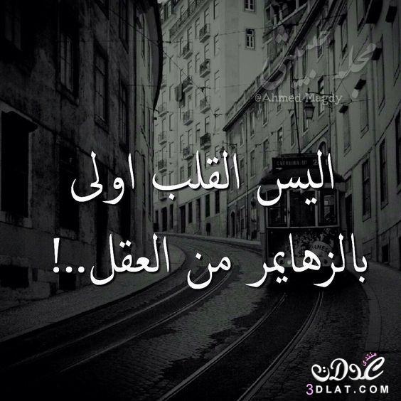 حزينه 2019 اجمل الصور الحزينه بعبارات 3dlat.net_29_17_94d7