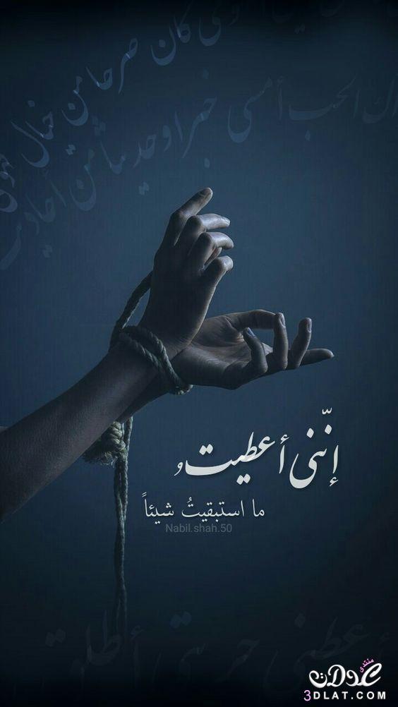 حزينه 2019 اجمل الصور الحزينه بعبارات 3dlat.net_29_17_97a3