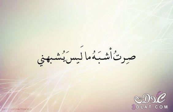 حزينه 2019 اجمل الصور الحزينه بعبارات 3dlat.net_29_17_ada0