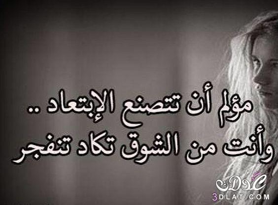 حزينه 2019 اجمل الصور الحزينه بعبارات 3dlat.net_29_17_af31