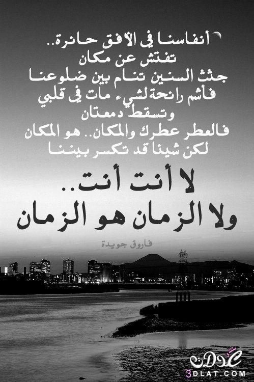 حزينه 2019 اجمل الصور الحزينه بعبارات 3dlat.net_29_17_c7c6
