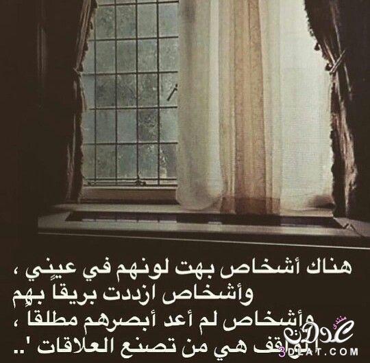 حزينه 2019 اجمل الصور الحزينه بعبارات 3dlat.net_29_17_cae9