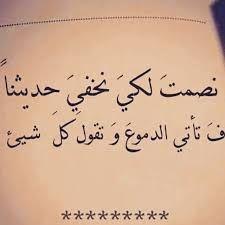 حزينه 2019 اجمل الصور الحزينه بعبارات 3dlat.net_29_17_d638