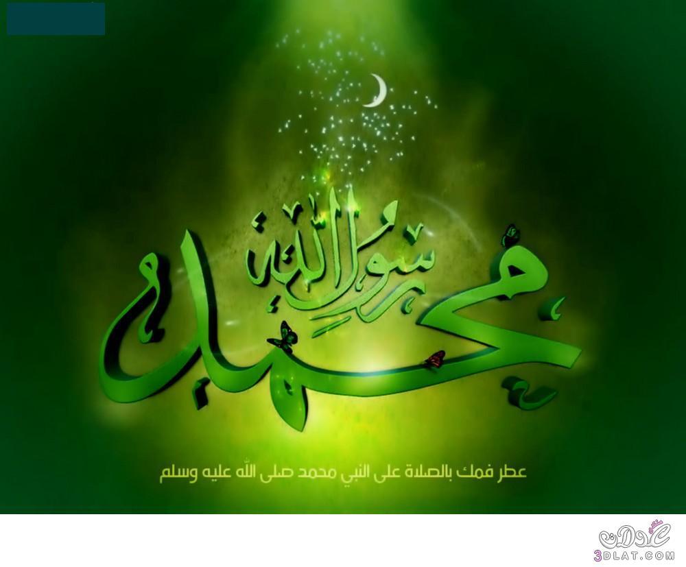 معلومات النبي محمد حياة ونشأة الرسول 3dlat.net_29_17_e9a6