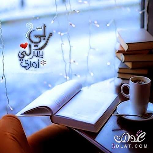 b88ab88ca صور اسلامية جديدة 2020,صور اسلامية جميلة للفيس بوك,اروع الصور ...