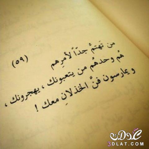 حزينه 2019 اجمل الصور الحزينه بعبارات 3dlat.net_29_17_fa98