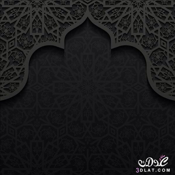 islamic vector png