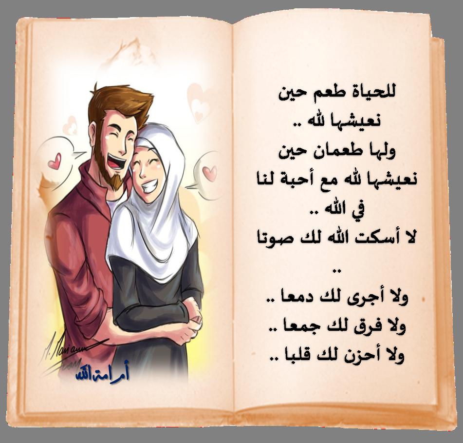 تصميمي.. رومانسية للزوج ،صور مكتوب عليها 3dlat.net_30_17_c11e