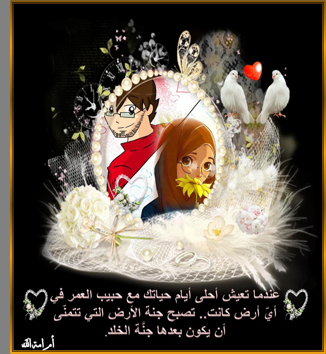 تصميمي.. رومانسية للزوج ،صور مكتوب عليها 3dlat.net_30_17_daec